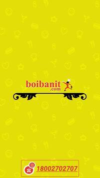 Boibanit poster