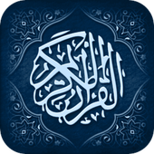 Holy Quran (read and reading) icon