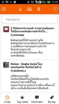 Singha Social apk screenshot