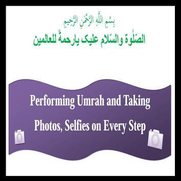 Book 044 Faiz Ahmed Uwaysi poster
