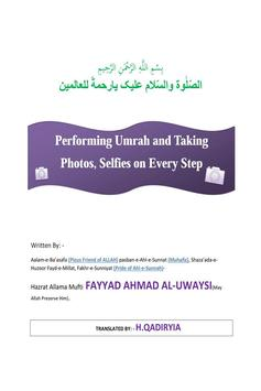 Book 044 Faiz Ahmed Uwaysi apk screenshot