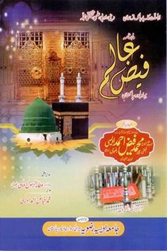 Book 052 Faiz Ahmed Uwaysi apk screenshot