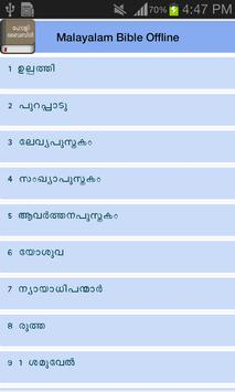 Malayalam Bible Offline apk screenshot