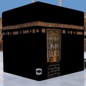 Panduan Haji Praktis icon