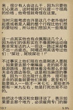 藏地密碼全集 poster