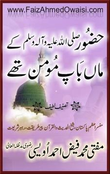 Book 012 Faiz Ahmed Uwaysi apk screenshot