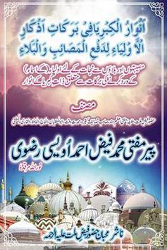 Book 027 Faiz Ahmed Uwaysi apk screenshot
