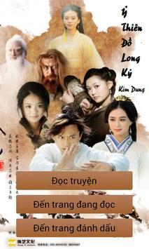 Ỷ Thiên Đồ Long Ký poster