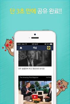 한국형 텔레그램 북팔톡 - TELEGRAM 메신저 apk screenshot