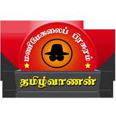 Manimegalai Prasuram icon