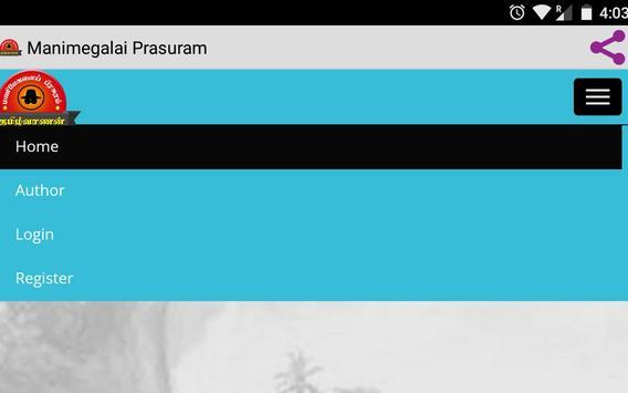 Manimegalai Prasuram apk screenshot