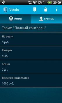Veedo apk screenshot