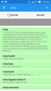 Kamus Indonesia Korea Offline apk screenshot