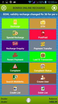 Single Sim Multi Recharge apk screenshot