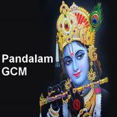 Pandalam GCM icon