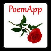 PoemApp icon
