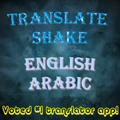 Translate English to Arabic icon