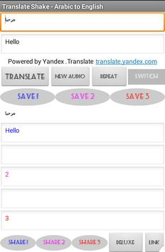 Translate English to Arabic apk screenshot