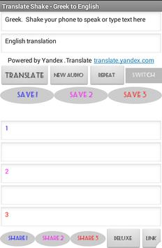 Translate English to Greek apk screenshot