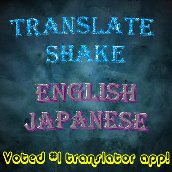Translate English to Japanese apk screenshot