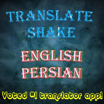Translate English to Persian apk screenshot