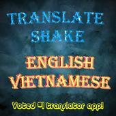 Translate English Vietnamese icon