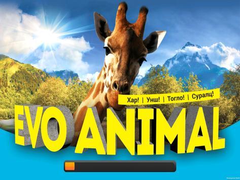 EVOANIMAL 3D HOM - AR Book poster