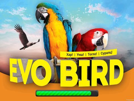 EVOBIRD 3D HOM - AR Book apk screenshot