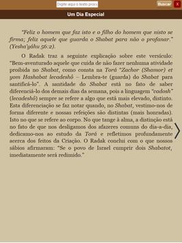 Halachá do Dia apk screenshot