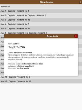 Hilchot Deot apk screenshot