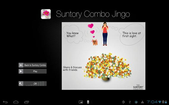 Suntory Combo apk screenshot