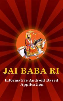 jay baba Ri Sa - Mobile App poster