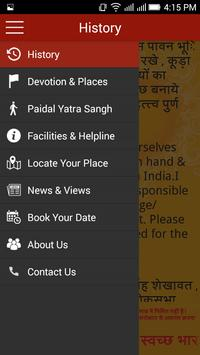 jay baba Ri Sa - Mobile App apk screenshot