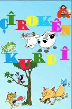 Kurdish Stories poster