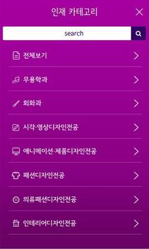 hacaa(하카) apk screenshot