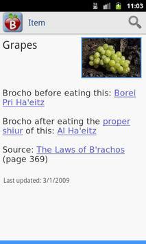 Brochos - Jewish Blessings apk screenshot