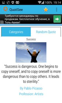 QuotSee apk screenshot