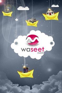 Waseet Mobile وسيط موبايل poster