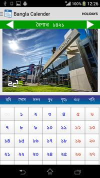 sCalendar apk screenshot
