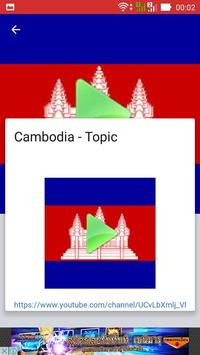 Khmer TV Tube apk screenshot