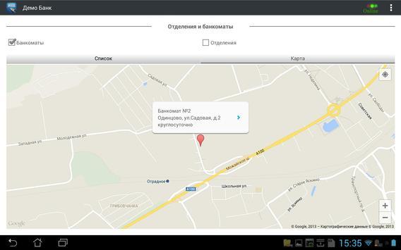 BSS MBC apk screenshot