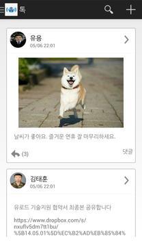 크리에이티브플랫폼 poster