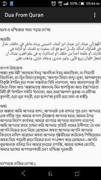 Islamic Dua Zikir apk screenshot