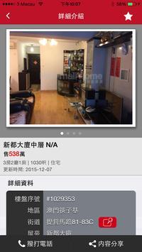 MaliMaliHome Macau apk screenshot