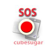 SOS Emergency Voice Recorder icon