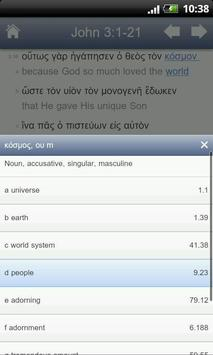 Interlinear Greek Bible apk screenshot