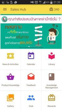 Sales Hub apk screenshot
