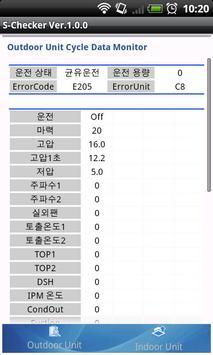 S-checker apk screenshot