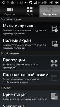Cybercom apk screenshot