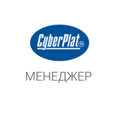 Cyberplat Manager icon
